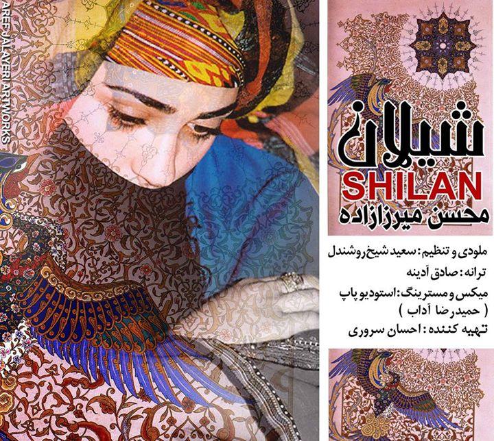 دانلود آهنگ کرمانجی جدید وبسیار زیبا از محسن میرزازاده