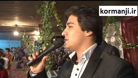 دانلود آهنگ کرمانجی زیبای اصغر باکردار روستای خیر آباد
