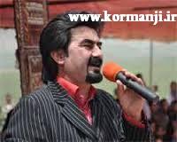 آهنگ کرمانجی جدیدوبسیار زیبا از مرادحسن زاده