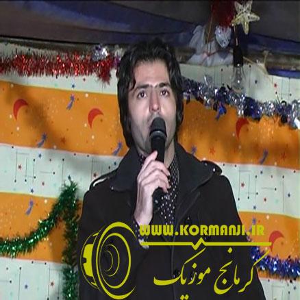 دانلودآهنگ کرمانجی از علی کریمی به نام سرباز از کرمانج موزیک (درخواستی کاربر)
